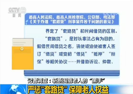 5万人围观!北京最受瞩目四合院流拍 起拍价2.55亿