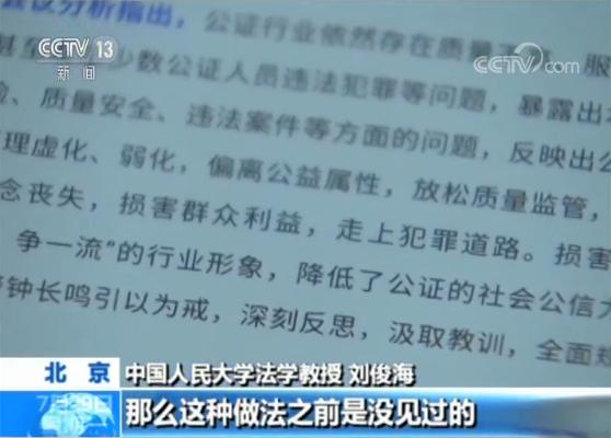 """织绣""""非遗""""丰富,学者提出以上海棉纺织技艺为中心联合申遗"""