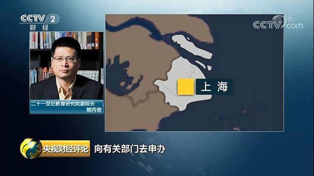 济南夭坡通讯股份qq游戏红包会退还吗