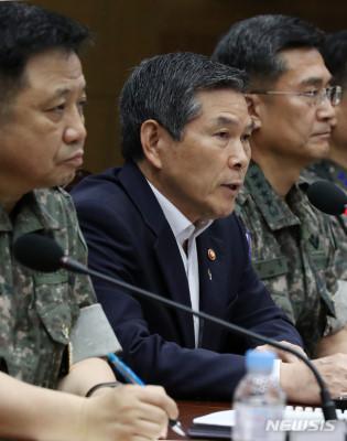 韩国防长郑景斗(纽西斯通讯社)