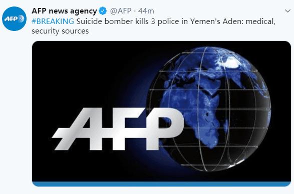也门警察连遭两次袭击 致数十死伤