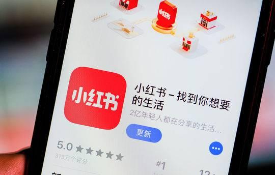 小紅書回應App下架:已全面啟動內容排查及整改
