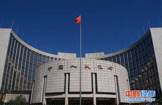 资料图:中国央行。中新经纬王潮 摄