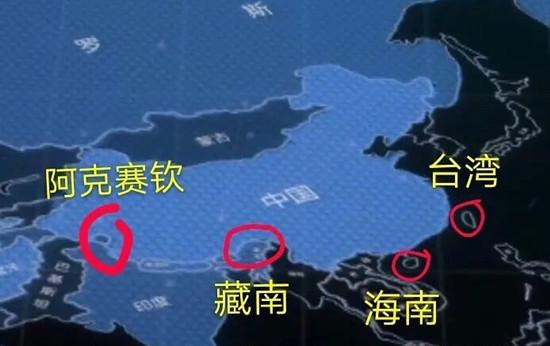 亲爱的热爱的中国地图图片、哪里错了 瞿友宁被指台独