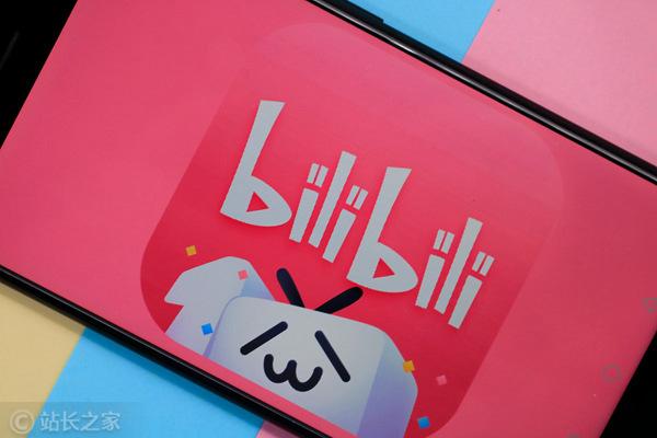 B站回應UP主昵稱被惡意搶注為商標將幫助UP主維護合法權益