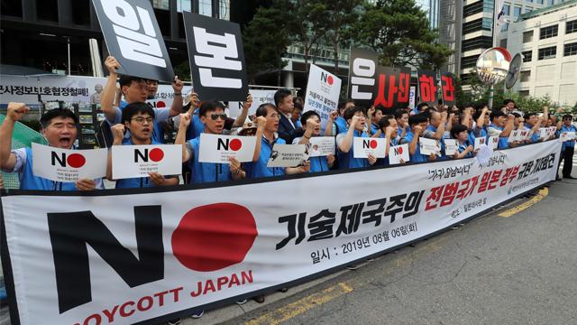 6日,韩国公务员工会举行集会,呼吁日本谢罪(KBS新闻)