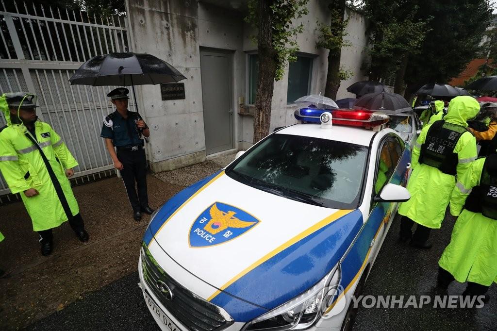 日本驻韩大使官邸周边已经加强警备(韩联社)