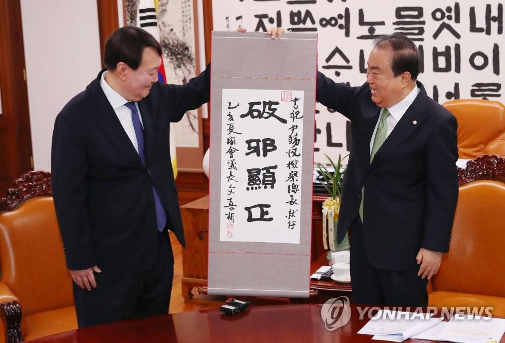 尹锡悦(左)获赠汉字书法(韩联社)