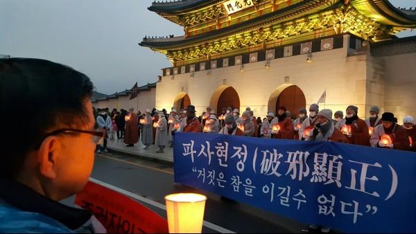 """韩国民众打出标语""""破邪显正"""",喊话朴槿惠下台"""