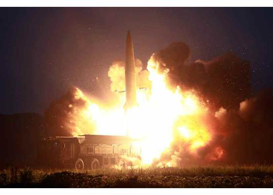6日凌晨,朝鲜发射新型战术导弹(《劳动新闻》)
