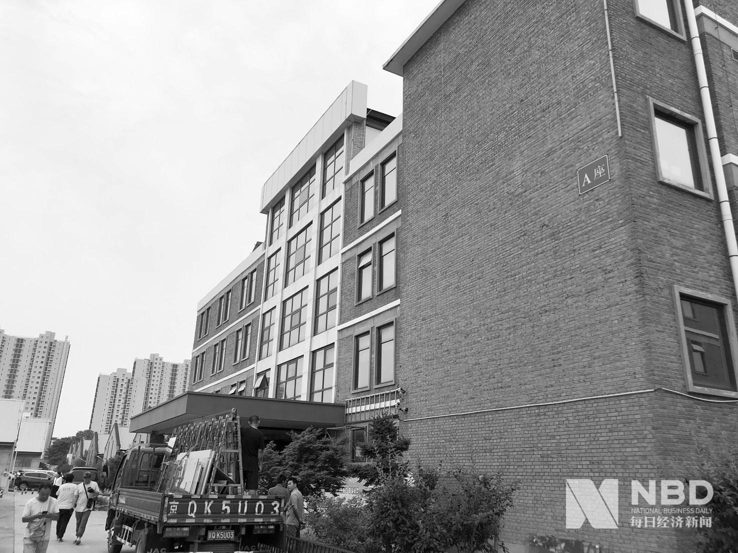 ▲尚品网总部位于北京懋隆文化产业创意园A座 每经记者 刘洋 摄