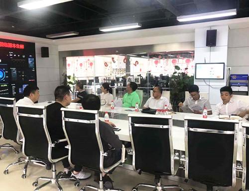 刘德成主任带队赴四川成都调研农村电商大数据应用情况