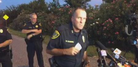 休士顿警方正在调查案件(休士顿警察局官网)