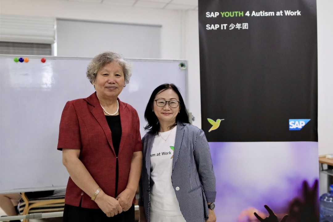 """SAP与中国精协共同开发 """"孤独症青少年IT潜能辅助课程"""""""
