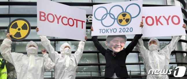 7日,部分韩国议员在日本大使馆前呼吁抵制东京奥运会(news 1)