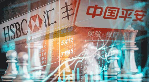 汇丰银行澄清:两高管离职并非外部施压 中国平安回应
