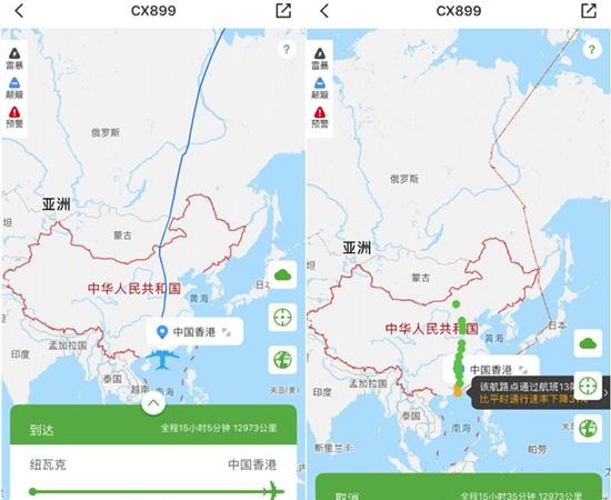 图为8月11日CX899航班规划路线与实际路线对比