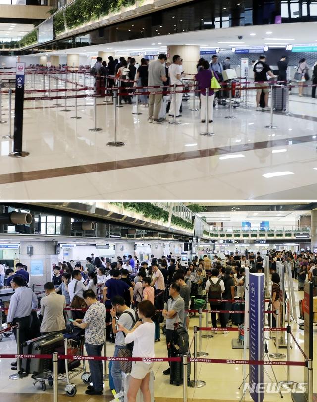韩国智库:赴日韩国游客少8成 日本GDP会下降0.1%