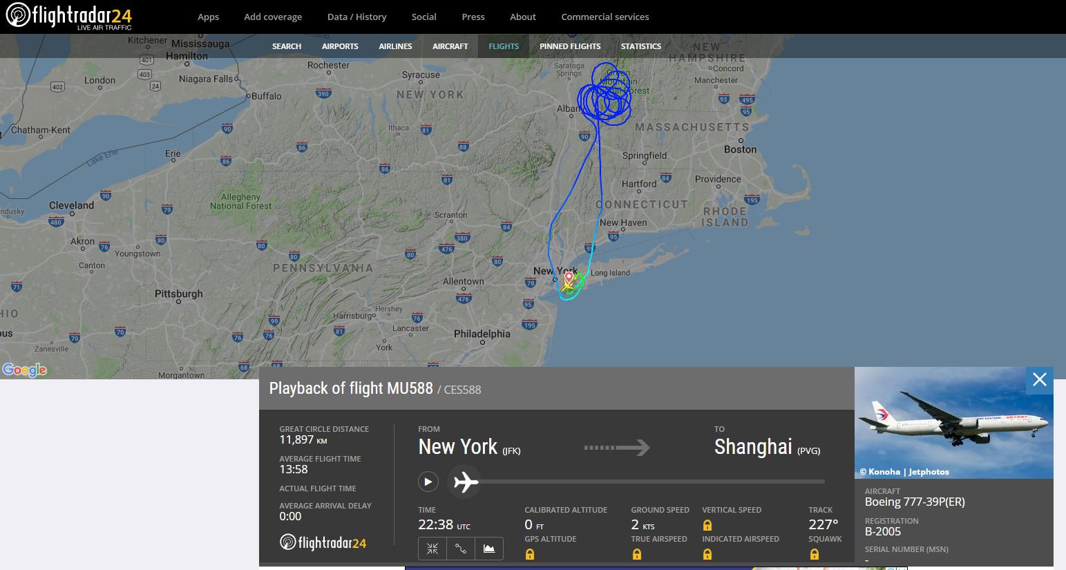 航空追踪网站截图