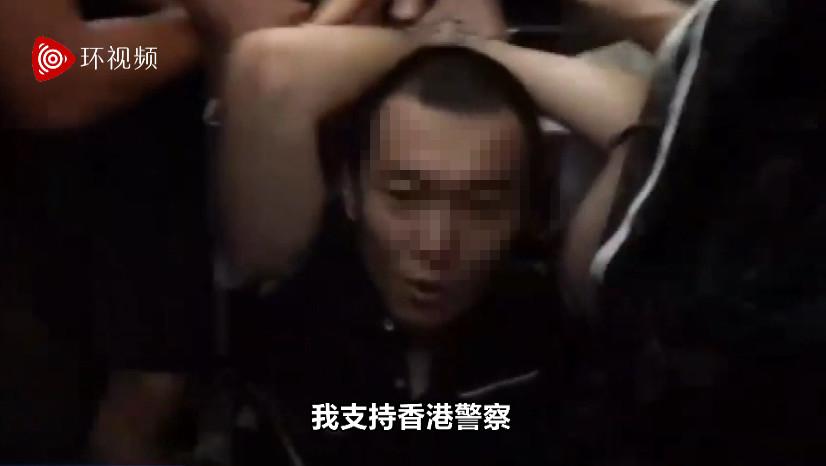 环球时报-环球网赴香港特派记者付国豪被暴徒禁锢