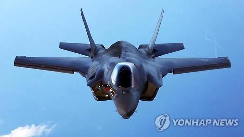 F-35B战机