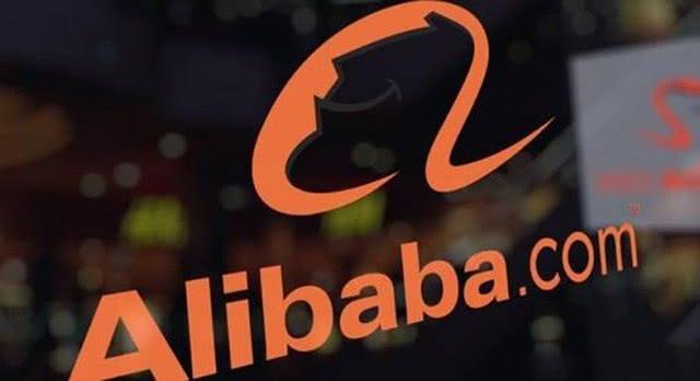 阿里推遲香港IPO 回應:對市場傳言不予置評