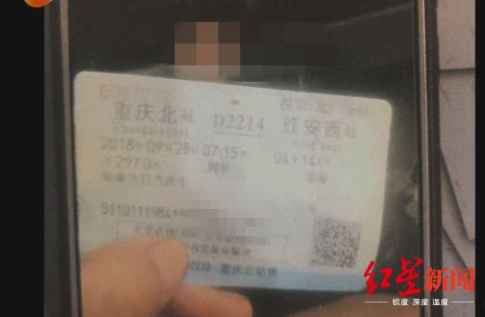 """滨州妈妈网_""""干妈""""带走2岁女童谎称会送回 生母报警时已坐上高铁"""