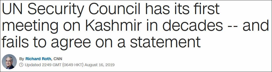 联合国安理会讨论克什米尔局势 中国敦促印巴缓和
