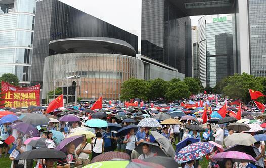 集会现场(图源:《香港商报》)