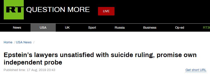 """爱泼斯坦律师团不满法医判定""""自杀"""" 要重新调查"""