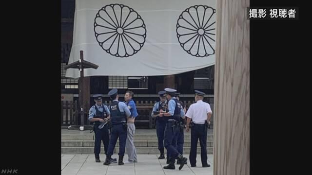 日本靖国神社遭人泼墨 疑似中国人所为