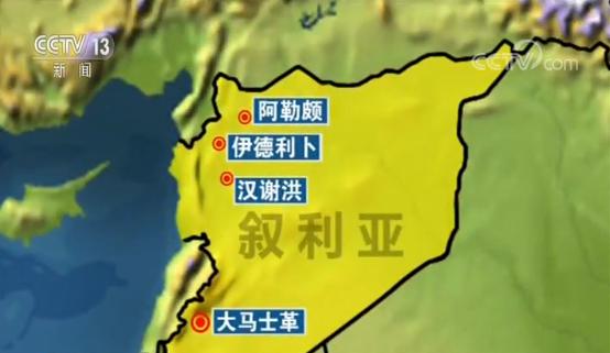 叙政府军攻入南部重镇汉谢洪 缴获大量武器弹药