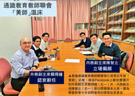 """图为""""黄师""""长期占领通识教师联会(来源:大公报)"""