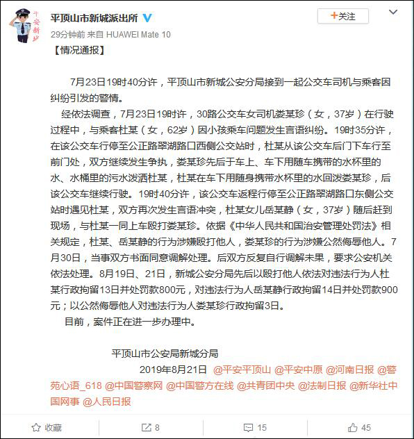 """钱桂林:副检察长的妻子能否会成为""""坑夫""""的主儿?"""