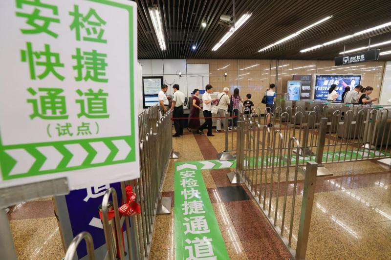 """上海三站地铁""""快速安检快捷通道""""试点或将推广"""