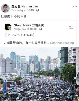 广州一特斯拉疑似刹车失灵撞柱 官方回复:车辆制动无故障