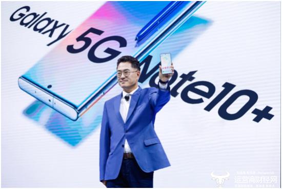 三星Galaxy Note10系列正式登陆中国迈向5G时代的全新旗舰