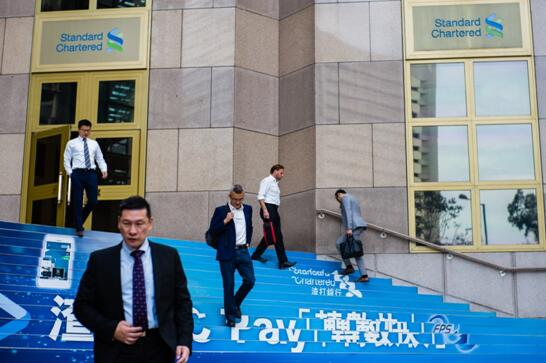 图片说明:渣打银行在香港的总部大厦。