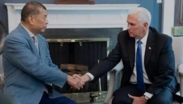 △黎智英与美国副总统彭斯