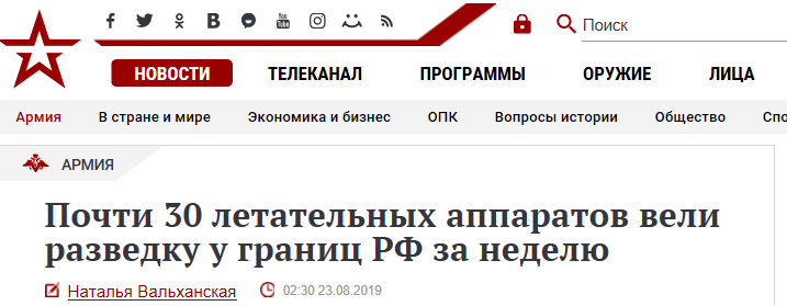 【蜗牛棋牌】一周20次拦截外国飞机 俄方放狠话