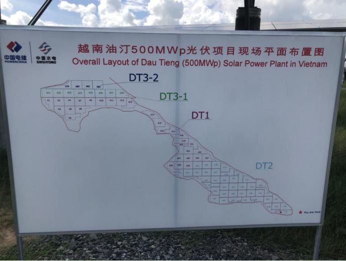 ?#24615;?#26032;能源企业代表团参观越南油