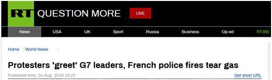 G7峰会期间法数千人抗议 警方使用催泪弹高压水枪