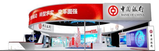 中国银行将携智慧金融服务亮相智博会