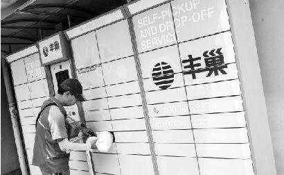 一名快递员将快件存放进快递柜。长江商报记者吴薇摄