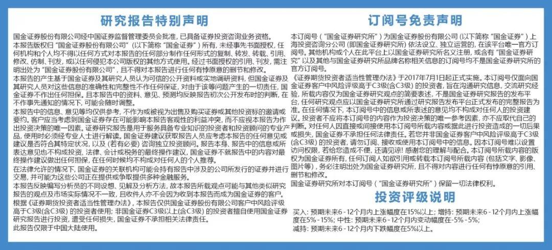 【國金研究】金禾實業深度:甜味劑龍頭企業,打造循環經濟產業鏈,定遠項目助力長期成長