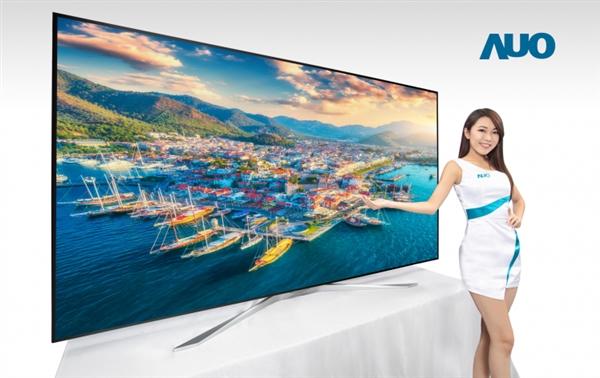 友达展示85英寸8K电视原型,或将于2020年推...