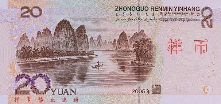 2005年版背面