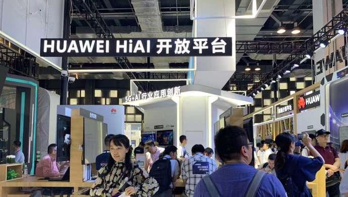 """华为在上海设立名为""""鲲鹏""""的创新中心"""