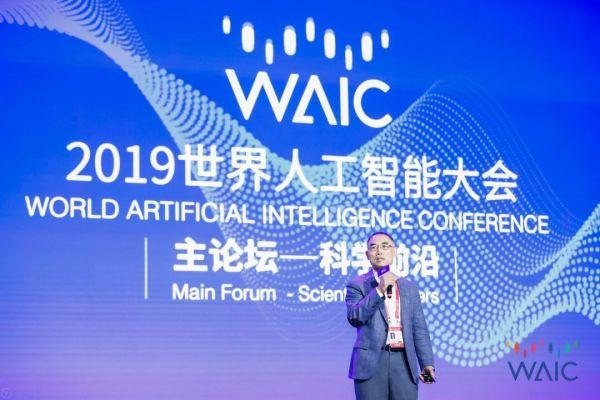 微众银行CAIO杨强:联邦学习领跑人工智能最后一公里