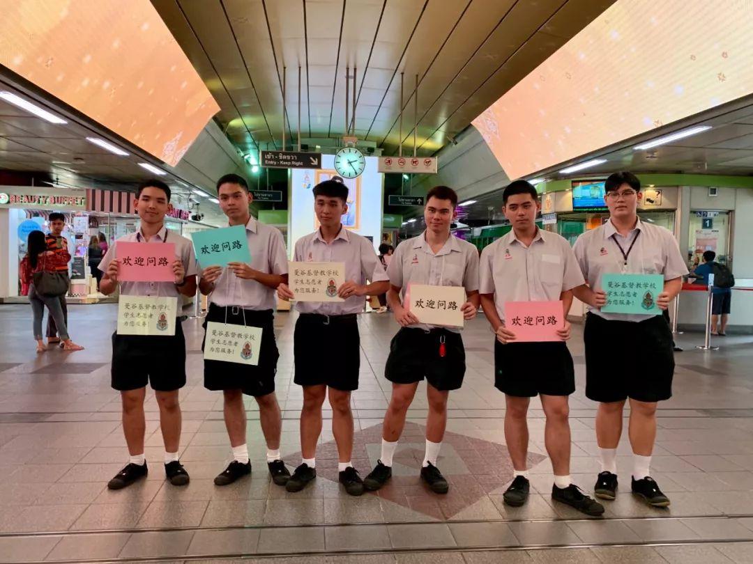 图为曼谷基督教学校的泰国学生。